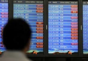 首都机场发布公告需要满足两个条件才能离京
