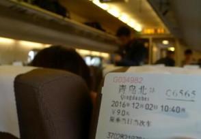 乘火车离京不再查核酸证明中高风险人员限制买车票