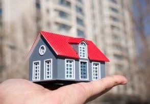 买房须知的18个常识新手要注意哪些坑?