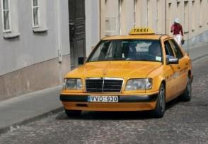 开出租需高中以上学历新客运出租汽车管理条例出台