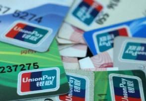 银行卡被盗刷怎么办 这样做可以避免损失