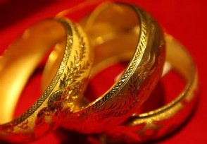黄金一盎司多少克 7月金价多少钱一克