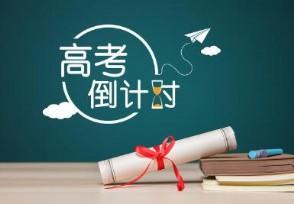 """高考常见谣言花钱可买""""高考真题""""是骗局"""
