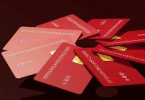 如何取消信用卡闪付主要通过这三个方法办理