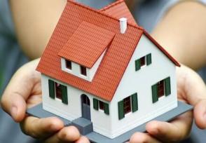 越住越富的六种房子不知道的赶紧来看看吧!