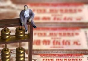 港币兑换人民币『汇率香港一万是多少人民币
