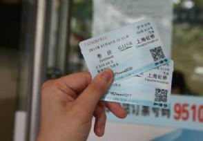 火车票能提前几天买不同方式的最佳购票时间