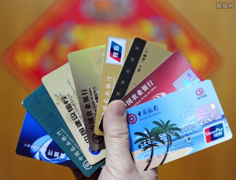 银行卡一类卡