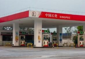 7月油价调整最新消息国内成品油会迎来第二次上涨吗