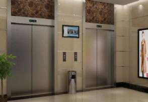 小区坐电梯按次收费充30元可乘坐600次