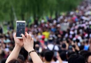 今年国庆节中秋节同一天怎么放假最新放假通知公布