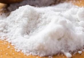 2020什么牌子盐是正规最安全又健康品牌