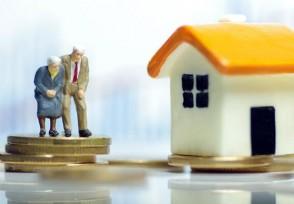 广东调整养老金政策哪些人群最受益?