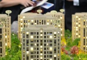 去鹤岗3万买房几个月后2.2万卖了房价令人震惊
