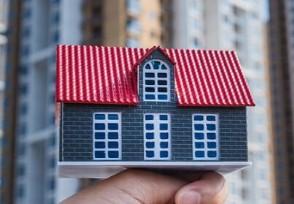 三类房子正在升值具有越来越大的升值潜力