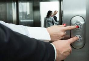 济南一小区乘电梯按次收费这样收费你支持吗