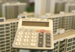 去鹤岗3万买房几个�缭潞�2.2万卖了究竟怎么回事?