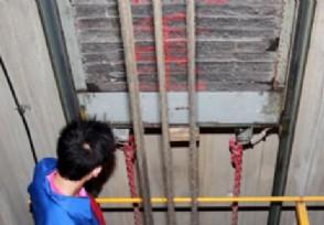 济南一小区乘电梯按次收费这样收费合法吗?