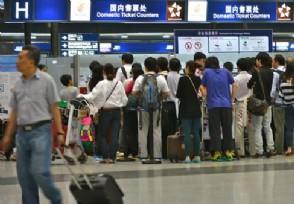 20寸行李箱可以带上飞机吗最新规定公布!