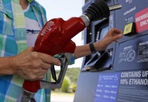 7月10日油价或再上涨新一轮调整即将开启