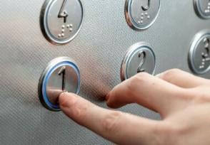 小区坐电梯按次收费相关部门叫停政策费用将全退