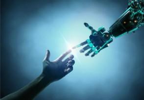 2020年世界人工智能大会AI赋能经济价值被放大