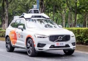 免费试乘自动驾驶网约车上海市民可通过App预约