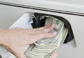 2020发改委油价最新通知油价或迎年内第二次上涨
