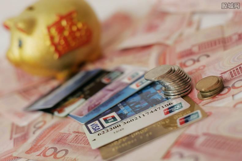 信用卡还房贷的后果严重吗