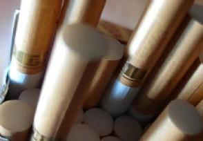 芙蓉王香烟多少钱一包最新价格表大全