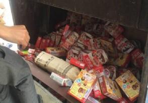 过期食品流入西安涉嫌变更日期再售