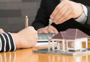 买房3年后卖家变卦不配合过户还申请解除合同