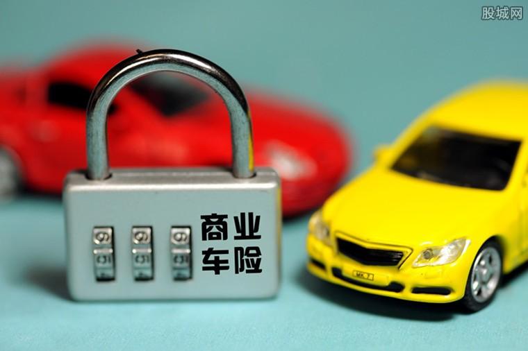 中国银行业监督管理委员会(以下简称银监会)发布了《关于实施综合车险改革的