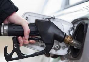油价年内首次两连涨加满一箱油将多花4元左右