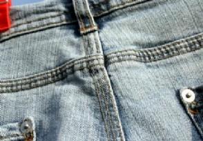 韩国牛仔裤致癌物超标长时间接触会引发皮肤炎症