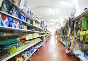 SKP不许外卖员进入商场称大门为所有顾客专门开放