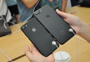 6人诈骗苹果公司最高获刑8年拆换主板再退货退款