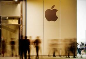 曝iPhone12新电池 新机上市预估多少钱