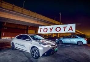 2021款卡罗拉上市新车官方指导价格是多少