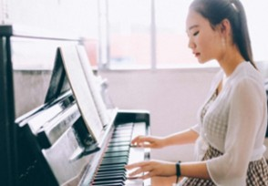 2020钢琴课收费标准钢琴课一节多少钱