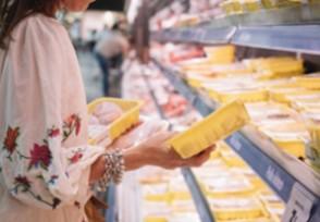 官方谈选购生鲜食品疫情期买生鲜需格外注意这些问题