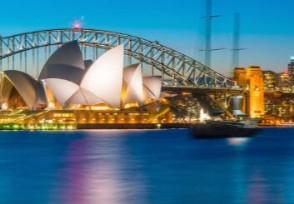 近期谨慎前往澳大利亚种族歧视言行和暴力行为增多