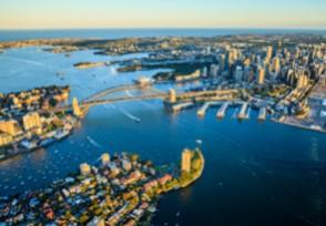 近期谨慎前往澳洲外交部提醒广大中国旅客