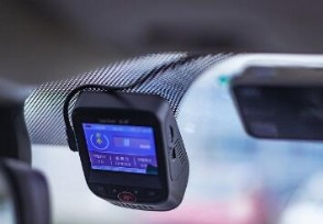 行车记录仪多少钱2020最好用的品牌推荐