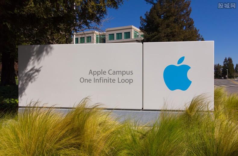 苹果向iPhone老用户赔偿