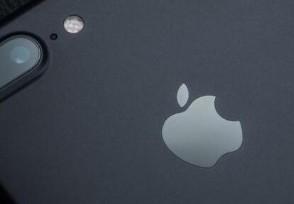 苹果降速门用户获赔每人赔偿25美元仅限于美国用户