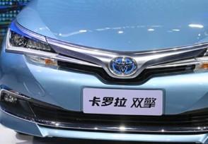 2021款卡罗拉上市新车售价大概多少钱?