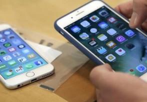 苹果承认耗电严重涉及多款新旧机型是怎么回事?