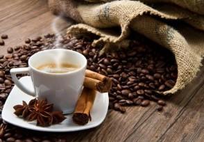 全球咖啡消费量下降咖啡豆购买量却激增