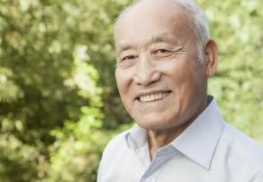 北京上调养老金标准具体上调了多少?